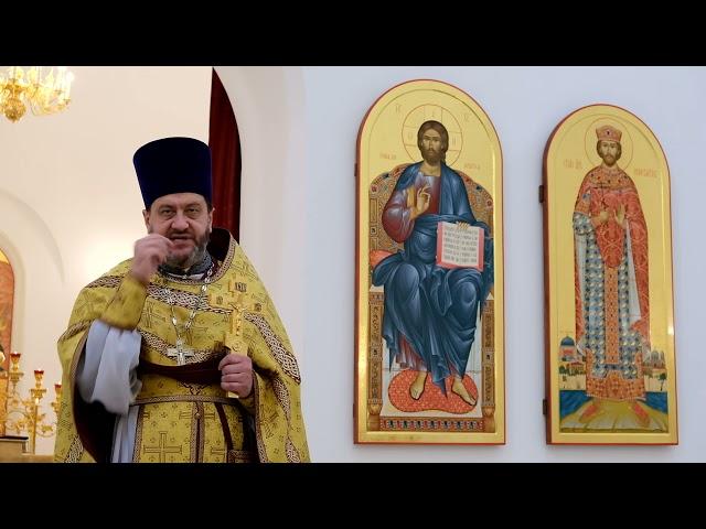 Проповедь отца Игоря в день памяти прп  Серафима Саровского 01.08. 2021