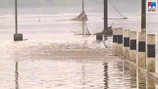 Flood - wayanad | kozhikode | kochi |  Idukki