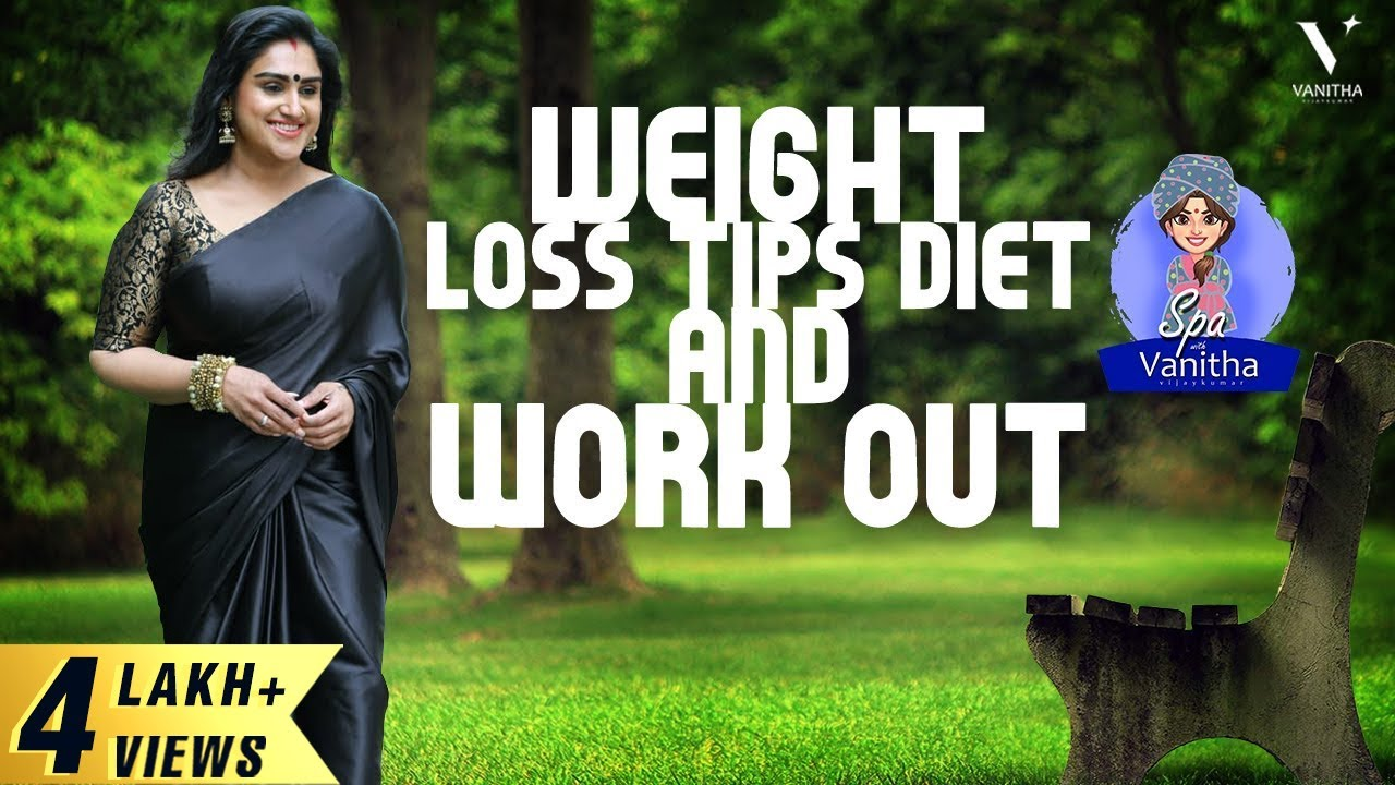 Weight Loss Tips | Diet | Daily Work Out | Spa with VV | Easy Ways to Reduce weight