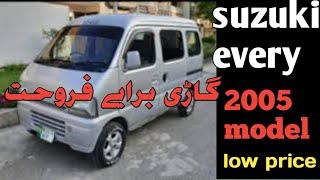 Suzuki every used car for sale | Suzuki every 2005 model import 2007 | car price in...