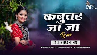 Kabutar Ja Ja (Remix) - Dj Kiran NG