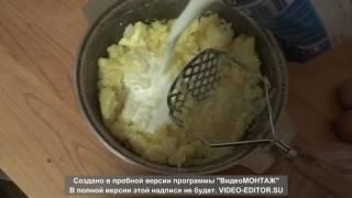 Картофельное пюре. Русские национальные блюда.Mashed potatoes. Russian national dishes