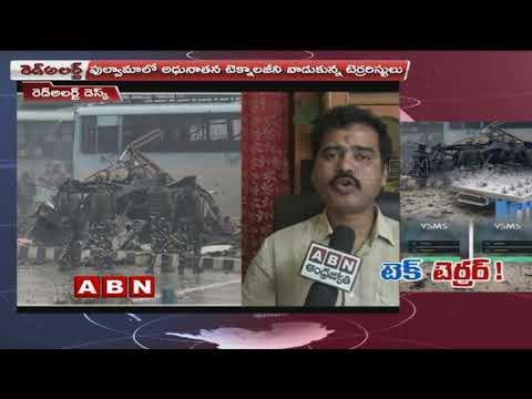 పుల్వామాలో అత్యంత రహస్యంగా ఆపరేషన్ పూర్తీచేసిన ముస్కరమూకలు | YSMS technology used in Pulwama bomber