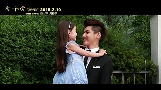 Video [HD] SOWK Father and Daughter teaser (Wu Yifan, Sophia) download MP3, 3GP, MP4, WEBM, AVI, FLV Oktober 2018