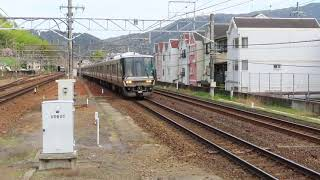 3477M  新快速  姫路行  JR西日本223系1000番台W4⑧+223系2000番台V8④  山科駅 到着  2021年4月3日(土)撮影
