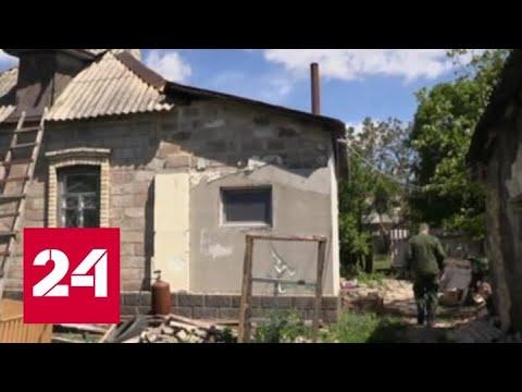Зеленский созывает Контактную группу, ЛНР и ДНР приводят войска в боевую готовность - Россия 24
