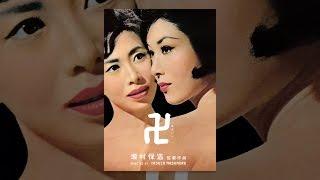 卍 thumbnail
