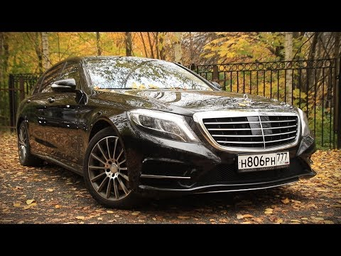 За что 12 миллионов Mercedes Benz W222.