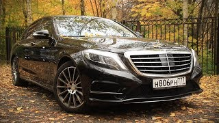 За что 12 миллионов??? Mercedes Benz W222.
