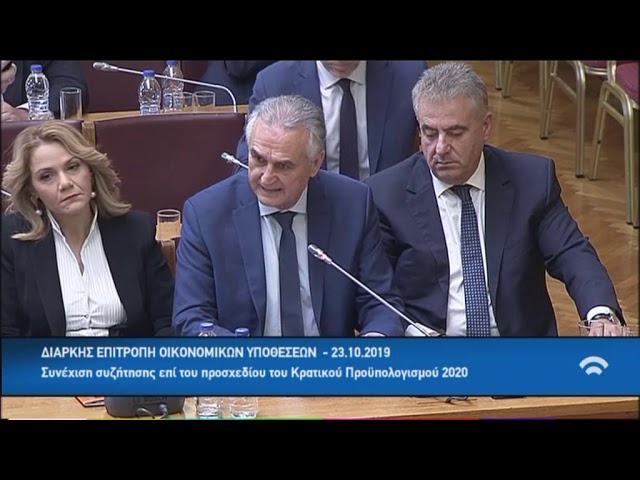 Εισήγηση του Σ. Αναστασιάδη στην Επιτροπή Οικονομικών Υποθέσεων της βουλής