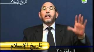 تاريخ الإسلام - الحلقة رقم 35
