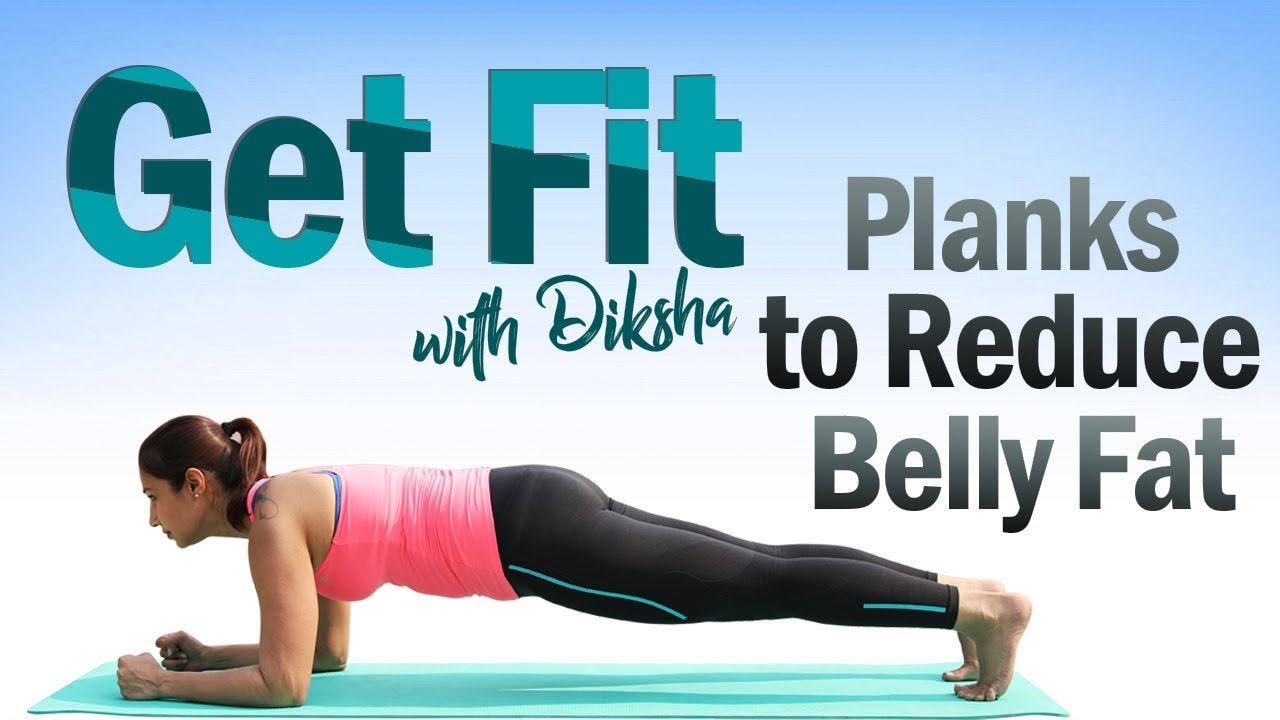 Get Fit Ep 5: Five Planks For A Flat Stomach