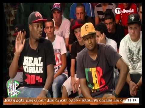 Passage De Desert Boys Sur L'Émission HIP HOP BLADI Ep 08 (ECHOUROUK TV)