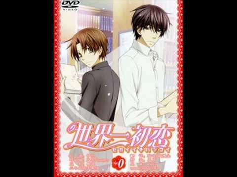 Sekaiichi Hatsukoi ost 1 Track 12 (Original Soundtrack)