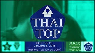 JOOX Thai Top 20 สัปดาห์ที่ 1 (8 มกราคม 2561) (January 8, 2018  ) [Thailand Top 100 by JOOX]
