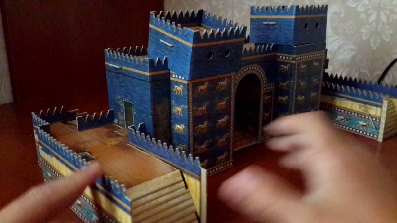 Как сделать объемный замок из бумаги фото 697