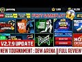 WCC2 2018 NEW DEW ARENA TOURNAMENT UPDATE LAUNCHED    FULL REVIEW & FIRST GAMEPLAY