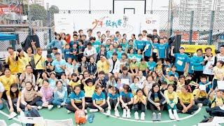 少年.毅戰賽 2019 | 青少年越野跑 |City Challenge