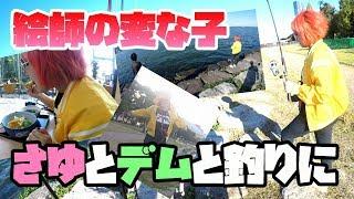 さゆの動画⇒https://goo.gl/YLJ9AU さゆのチャンネル⇒https://goo.gl/w3...