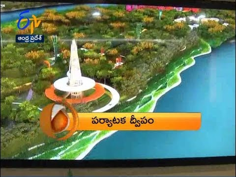 Andhra Pradesh | 29th December 2017 | ETV 360 7:30 AM News Headlines