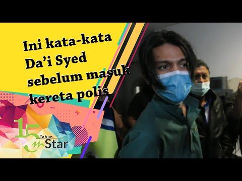 Ini kata-kata Da'i Syed sebelum masuk kereta polis, nampak tenang tapi kusut…