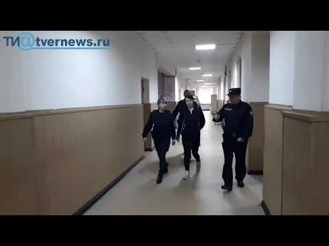 В Твери судят женщину за убийство четырехмесячной дочки