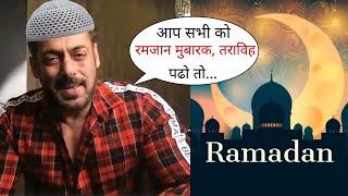 Salman Khan Sending Love and Wishing Ramdan Mubarak 2021, with Radhe Announcement