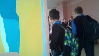 Мы в школе балуемся после уроков