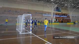 В Братске определились финалисты кубка города по мини футболу