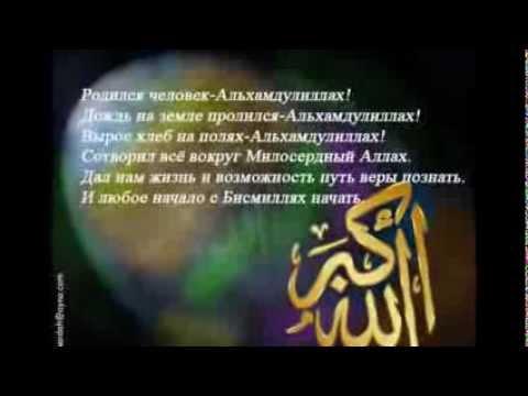 Ислам в России — Википедия