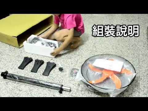 泰思樂【20吋立式電風扇】定時省電一天不到5塊錢,地表最強涼風扇,台灣製
