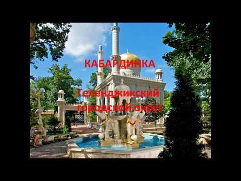 ТРЕХКОМНАТНАЯ КВАРТИРА  60 КВ.М, КАБАРДИНКА, ШКОЛЬНАЯ 21 - 8 (938) 521-10-10