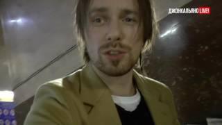 Смотреть видео ДжонКальяно LIVE - СУПЕРМАРКЕТИНГ онлайн