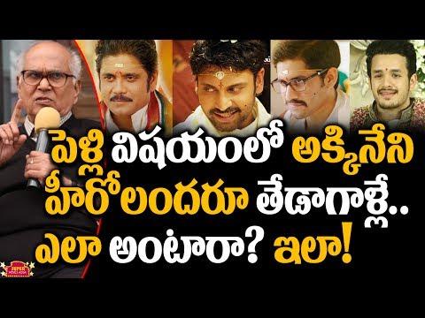 Why Akkineni Family are Failures in Marriages | Nagarjuna | Akhil | Celebs News | Tollywood News