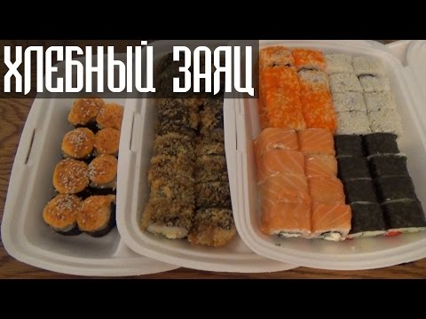 Обзор на Хлебный заяц Уфа. Ресторан доставки суши Уфа отзывы от Vilimas TV