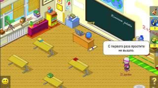Рулимоны. Как взлететь в школе.(В этом видео я покажу как взлететь в игре Рулимоны в школе. Это вполне возможно. До 5 июля пробуйте сами., 2016-06-08T11:19:01.000Z)