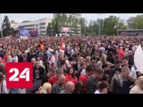 ДНР и ЛНР празднуют 5-ю годовщину независимости - Россия 24