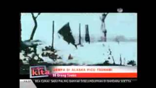 Five largest tsunami in the world