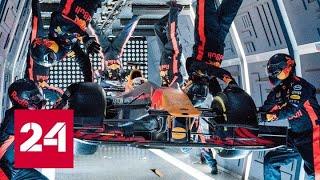 Переобулись в полете Red Bull провел пит-стоп в невесомости - Россия 24