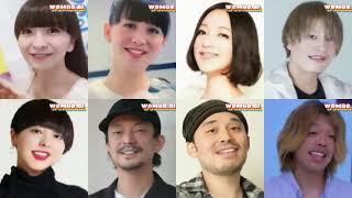 AI学習を使用し画像に動きを加えるスマホのDeepFakeアプリを使って、チームPerfumeのメンバーが「恋のマイアヒ」を歌う動画を作ってみました^^ ...