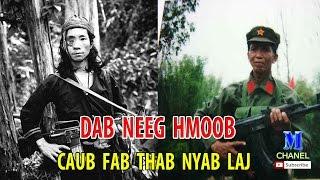 Dab Neeg Hmoob 2017 - Caub Fab Thab Nyab Laj !! นิทานม้งใหม่ 2017 !!