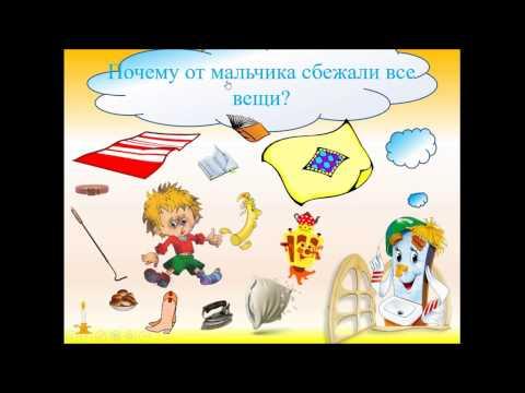 Викторина по сказкам Чуковского