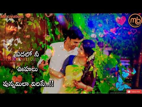 Kanti Ninda Nuvve Namma Song With Lyrics