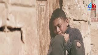 كلبش الحلقة 1 - آمير كرارة
