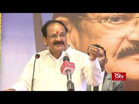 Terrorism is a global challenge and requires global response to eliminate this scourge: VP Naidu
