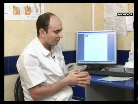 Лечение варикоза в нижневартовске