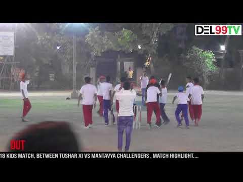 Gee 7 welfare association presents Noharchand Kalawati Goel Cup 2018, Day 2 Match Highlights