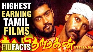 10 Highest Earning Tamil Movies