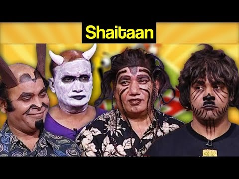 Best Of Khabardar Aftab Iqbal 20 December 2017 - Shaitan - Express News