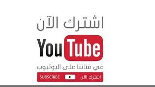 ڤيديو مسرب من فندق المنتخب المصري،،#هزيمة المنتخب الوطني